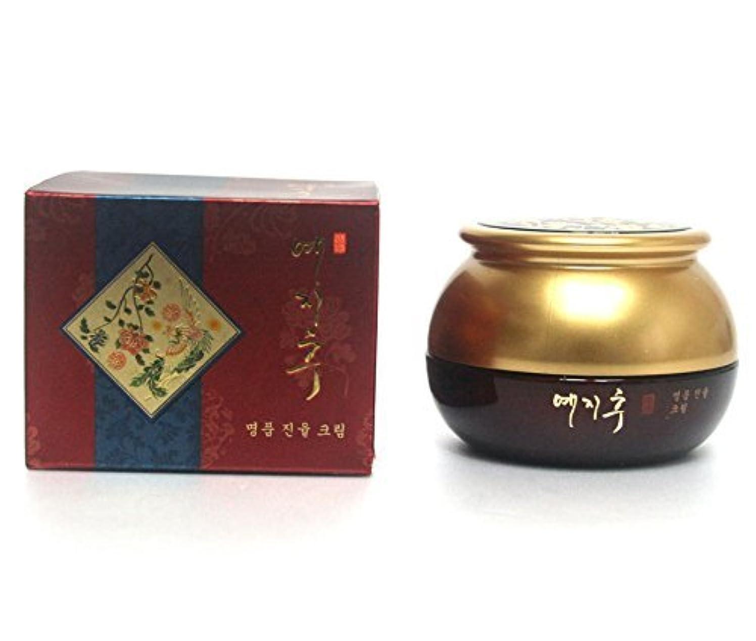 地平線うんざりにやにや[YEZIHU] 紅参クリーム50g / ナチュラルオリエンタルハーブ / 韓国化粧品 / RED Ginseng Cream 50g / Natural Oriental Herbs / Korean Cosmetics [並行輸入品]