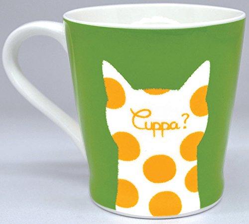 Cuppa(カッパ) マグ 225ml グリーン 32117-5