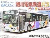 青島文化教材社 1/32 バス No.18 旭川電気軌道バス 路線