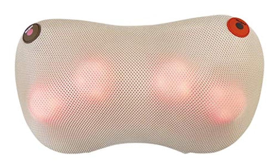 レールチャネル卵クロシオ 温熱マッサージ器 温もみ ベージュ 肩こり 肩甲骨 マッサージ機 マッサージ枕 医療機器認定品 正規品
