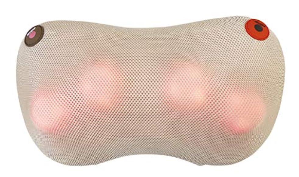 残る不十分東部クロシオ 温熱マッサージ器 温もみ ベージュ マッサージ機 小型 マッサージ機 首 肩 腰