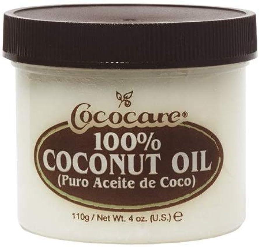 静かに真面目な促すCOCOCARE ココケア ココナッツオイル 110g海外直送品 -4 Packs