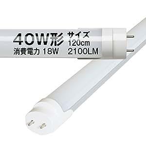 led蛍光灯 40w形 直管 防虫 蛍光灯 led蛍光管 グロー式工事不要 昼光色 120cm 1198mm G13 t8 昼白色 40W型 PL保険加入 (GT-RGD-18W120CW)