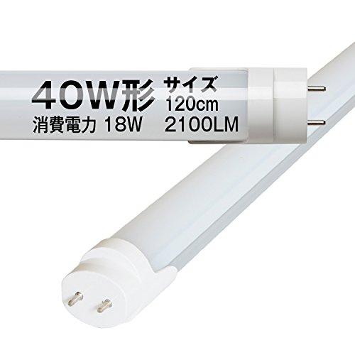 led蛍光灯 40w形 直管 防虫 蛍光灯 led蛍光管 グ...