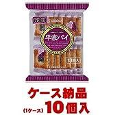 【1ケース納品】 三立製菓 お徳用平家パイ 13枚 ×10個入