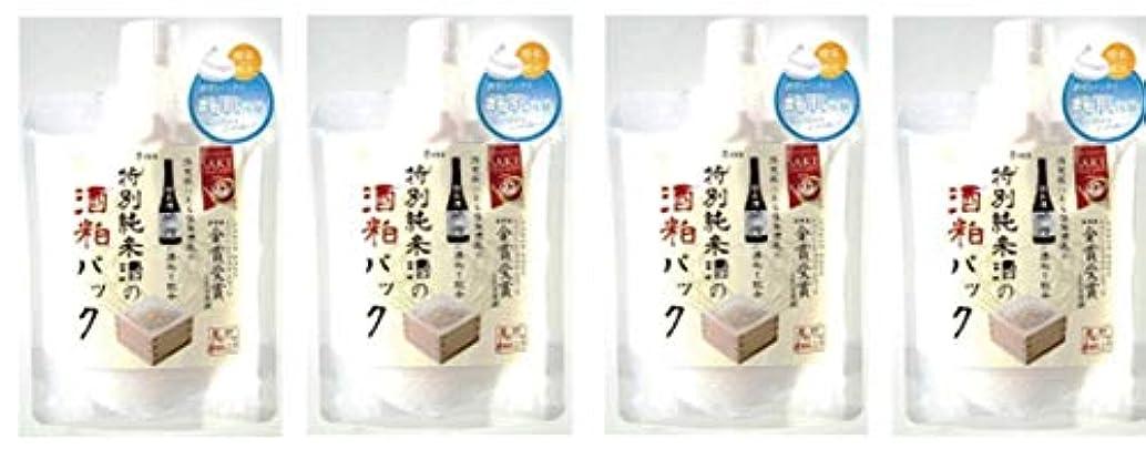 アトミック文明化不愉快特別純米酒の 酒粕パック (4個)