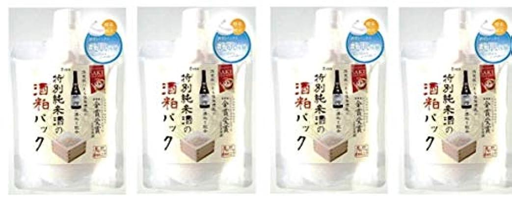 力学ファイル肥満特別純米酒の 酒粕パック (4個)