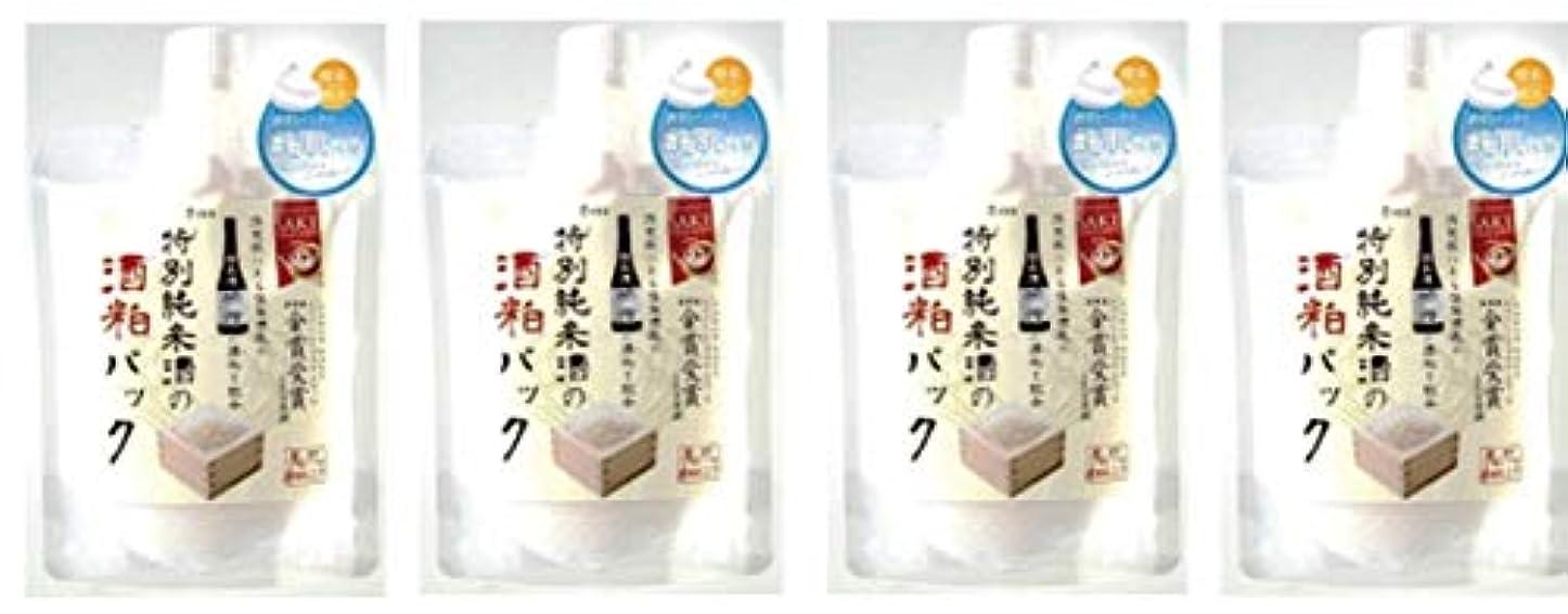 粘着性曲げるジャンプする特別純米酒の 酒粕パック (4個)