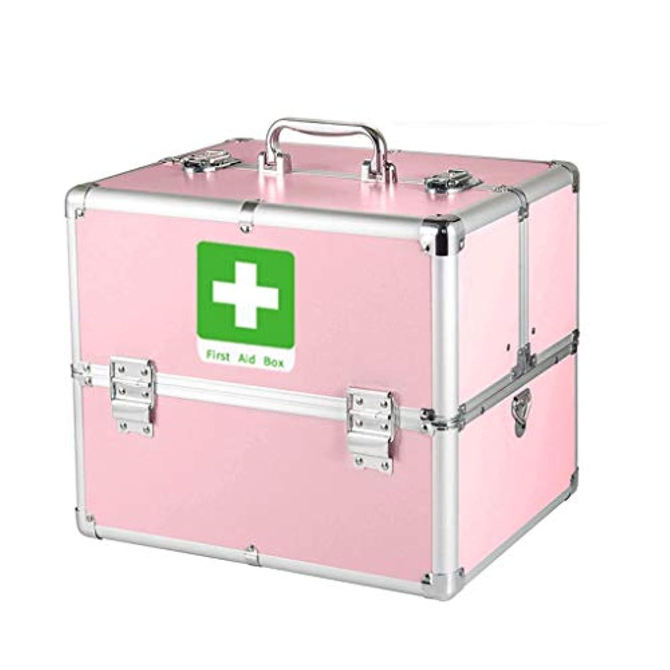 懐排泄物判定家庭用アルミ合金薬箱多層大家族インストール救急医療収納ボックス HUXIUPING (Color : Pink)