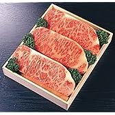 最高級米沢牛・山形牛ロース(ステーキ)200g×3枚(600g)