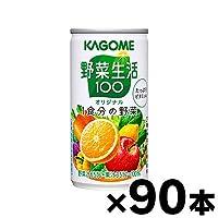 90缶入り カゴメ 野菜生活100 190g 3ケース(6缶×15個) 4901306095362*15