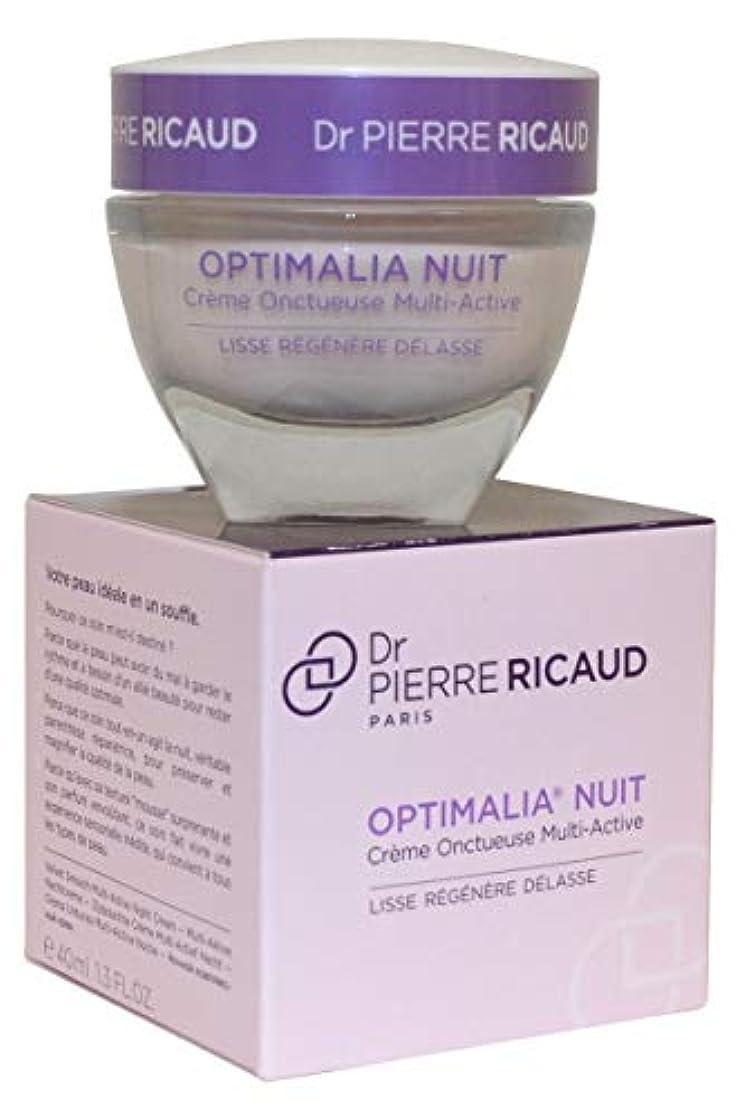 警報ディーラーマルクス主義者ドクター ピエール リコー Optimalia Nuit Velvet Smooth Multi-Active Night Cream 40ml/1.3oz並行輸入品