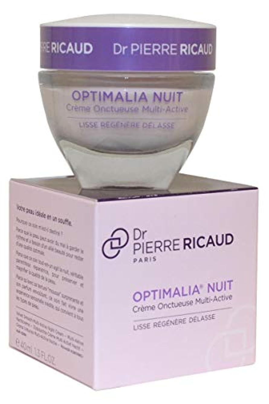 曇ったかき混ぜるもしドクター ピエール リコー Optimalia Nuit Velvet Smooth Multi-Active Night Cream 40ml/1.3oz並行輸入品
