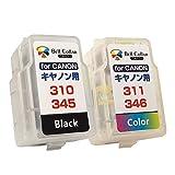 3年保証 キャノン (CANON) BC-310 + BC-311 / BC-345 + BC-346 (顔料ブラック+カラー) iP2700 対応 【新開発】 詰め替えインク ( スマートカートリッジ )純正比17%~27%増量 ベルカラー