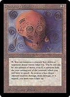 英語版 リミテッド・エディション・ベータ Limited Edtion Beta LEB Illusionary Mask マジック・ザ・ギャザリング mtg