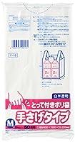 日本サニパック とって付き ポリ袋 ゴミ袋 白 半透明 M 50枚入 Y-18
