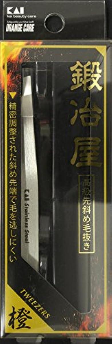 歯科医サージ五オレンジケアプロダクツ 高級毛抜き(先斜)(鍛冶屋) 1個