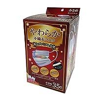 アイリスオーヤマ やわらか不織布マスク 小さめ(個包装) 35枚
