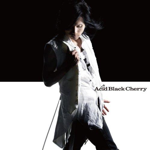 「愛してない」/Acid Black Cherryの歌詞には違うバージョンがある!?歌詞を徹底解釈!の画像