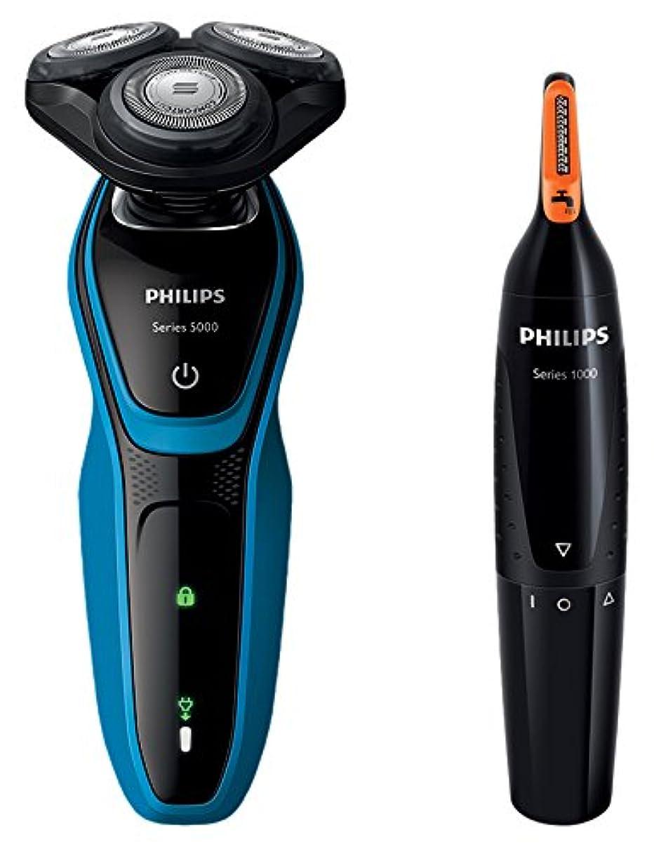条約有毒それるフィリップス メンズシェーバー 5000シリーズ S5050/05 + 鼻毛/耳毛カッター 本体丸洗い可 NT1152/10 セット