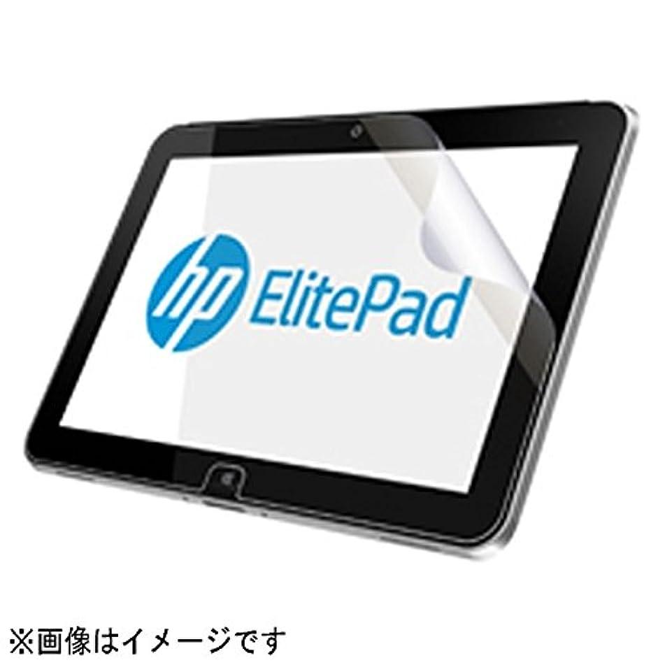 固有のバリケード中アイ?オー?データ機器 HP「ElitePad 900」用 液晶保護フィルム IS-PF/M-EP9