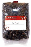【 自家焙煎 コーヒー豆 】 モカブレンド200g (中挽き)