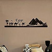 Mingldエジプトピラミッドスカイラインキャメルサンドウォールステッカーリムーバブルビニール壁デカール風景アート壁画家の装飾アクセサリー89×20センチ