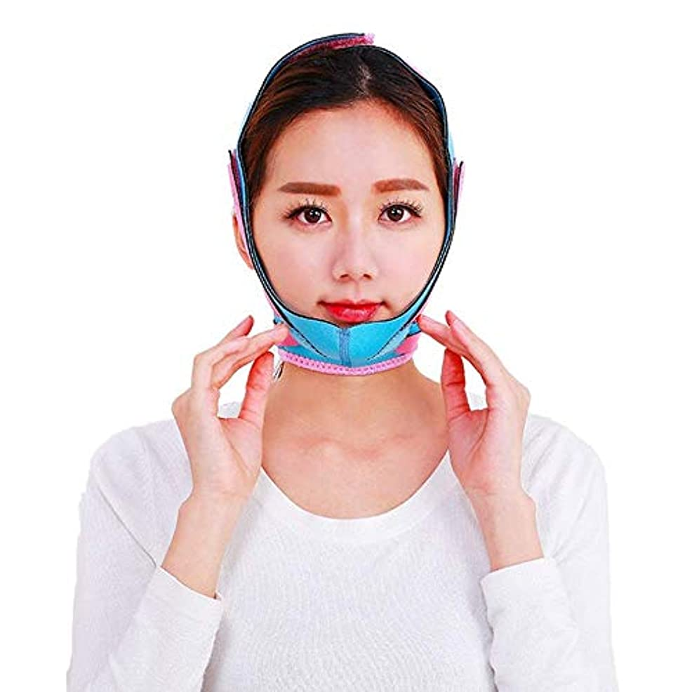 渇きスタンド乳白色薄い面ベルト薄い面ベルト 面の包帯の前部持ち上がるマスクVの面薄い面の小さい持ち上がる道具