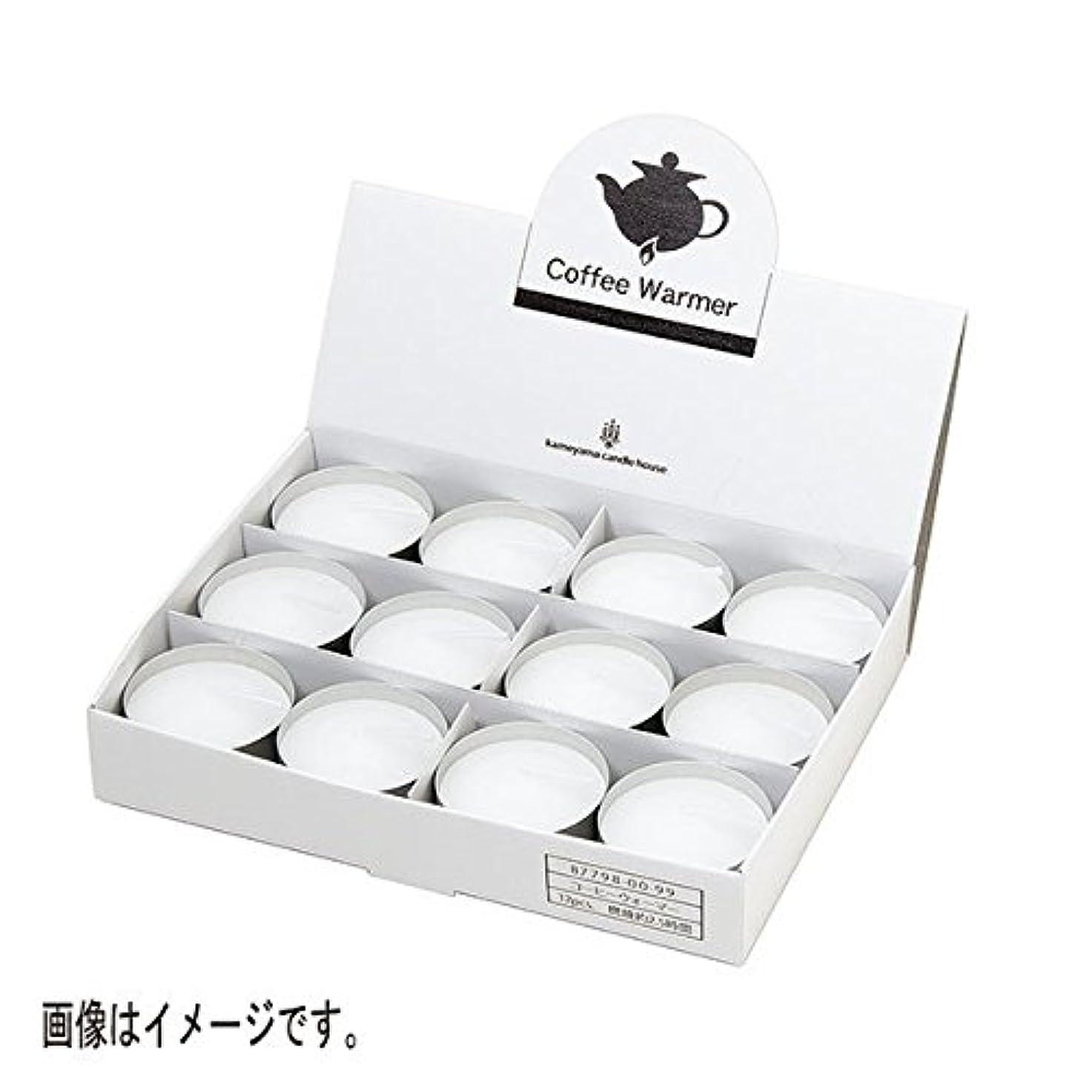 カメヤマキャンドルハウス:コーヒーウォーマー(12個セット) B77980099
