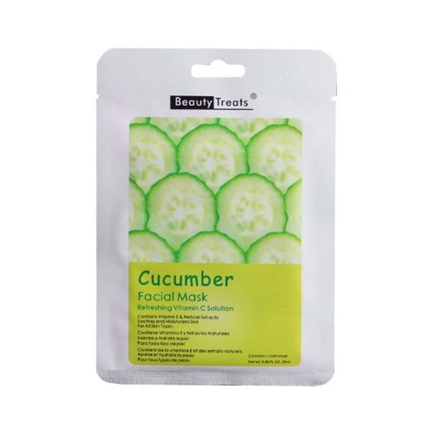 (6 Pack) BEAUTY TREATS Facial Mask Refreshing Vitamin C Solution - Cucumber (並行輸入品)