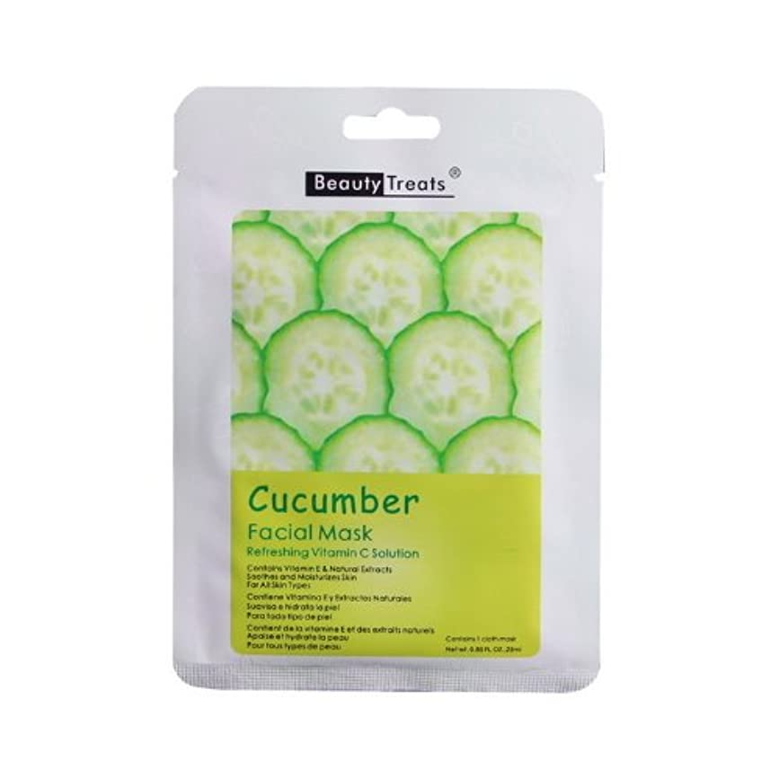特徴づけるボックスレーダー(6 Pack) BEAUTY TREATS Facial Mask Refreshing Vitamin C Solution - Cucumber (並行輸入品)