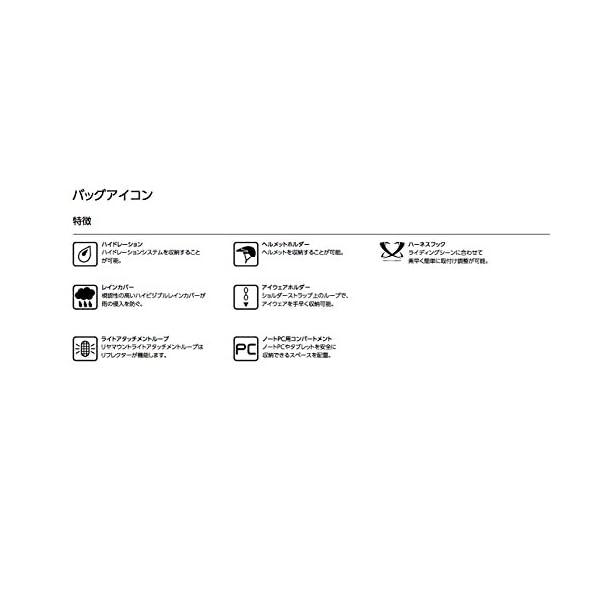 SHIMANO(シマノ) U-6 サイクリングバックの紹介画像6