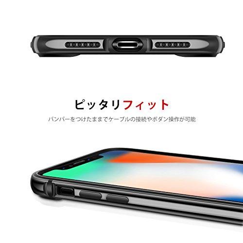 『TORRAS iPhone Xs ケース/iPhoneX ケース iPhoneXs/X アルミバンパー【アルミ シリコン二重保護】ストラップホール付き 着脱簡単 電波影響無し レンズ保護 一体感 アイフォンX/アイフォンXs 用 耐衝撃カバー(ジェットブラック)』の3枚目の画像