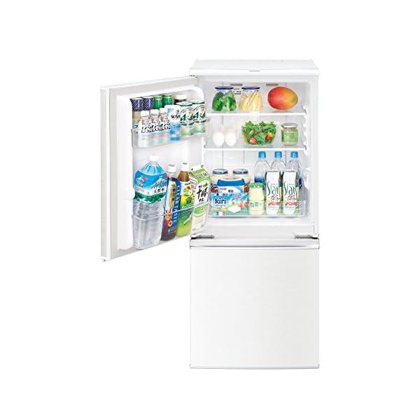シャープ 冷蔵庫 小型 2ドア つけかえどっち...の紹介画像4