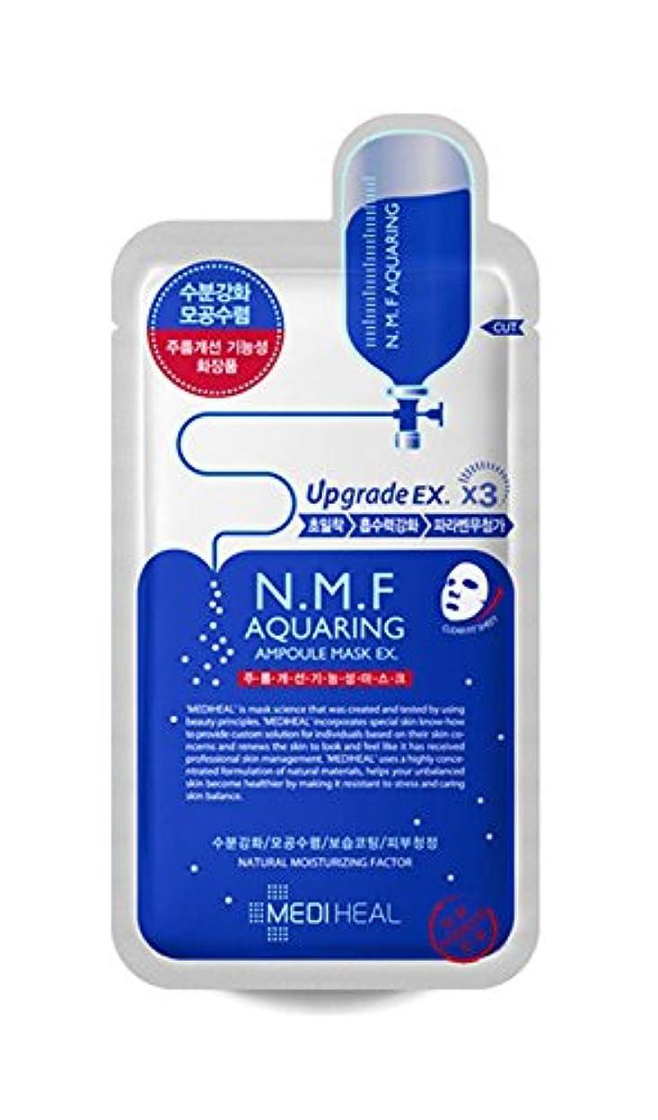 メディヒル 8枚セット 【マスクパック】 (A04 メディヒルN.M.Pアクアリングアンプルマスク)