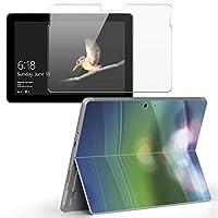 Surface go 専用スキンシール ガラスフィルム セット サーフェス go カバー ケース フィルム ステッカー アクセサリー 保護 クール シンプル 青 緑 001855