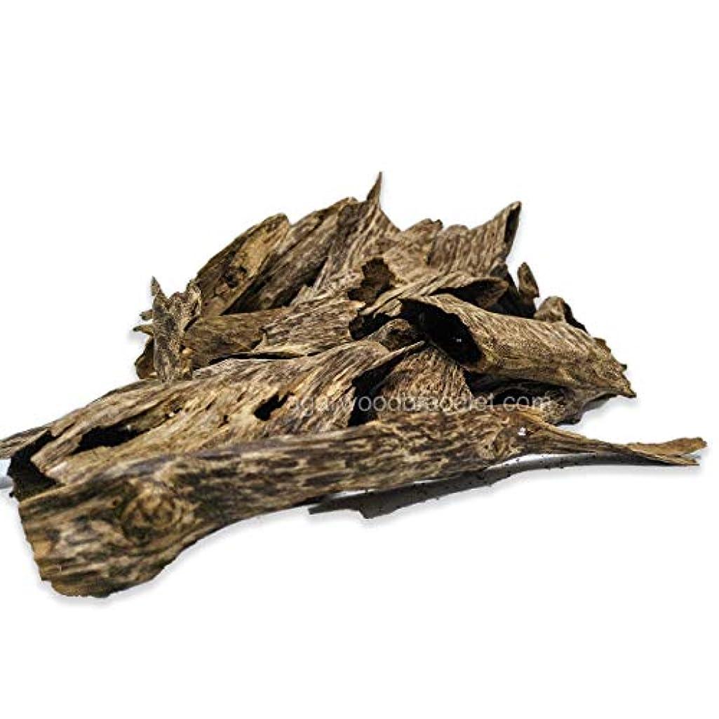 グロー死の顎破産沈香ブレスレット|高元Natural Wild Agarwood OudチップGrade A + | 100グラム# th52