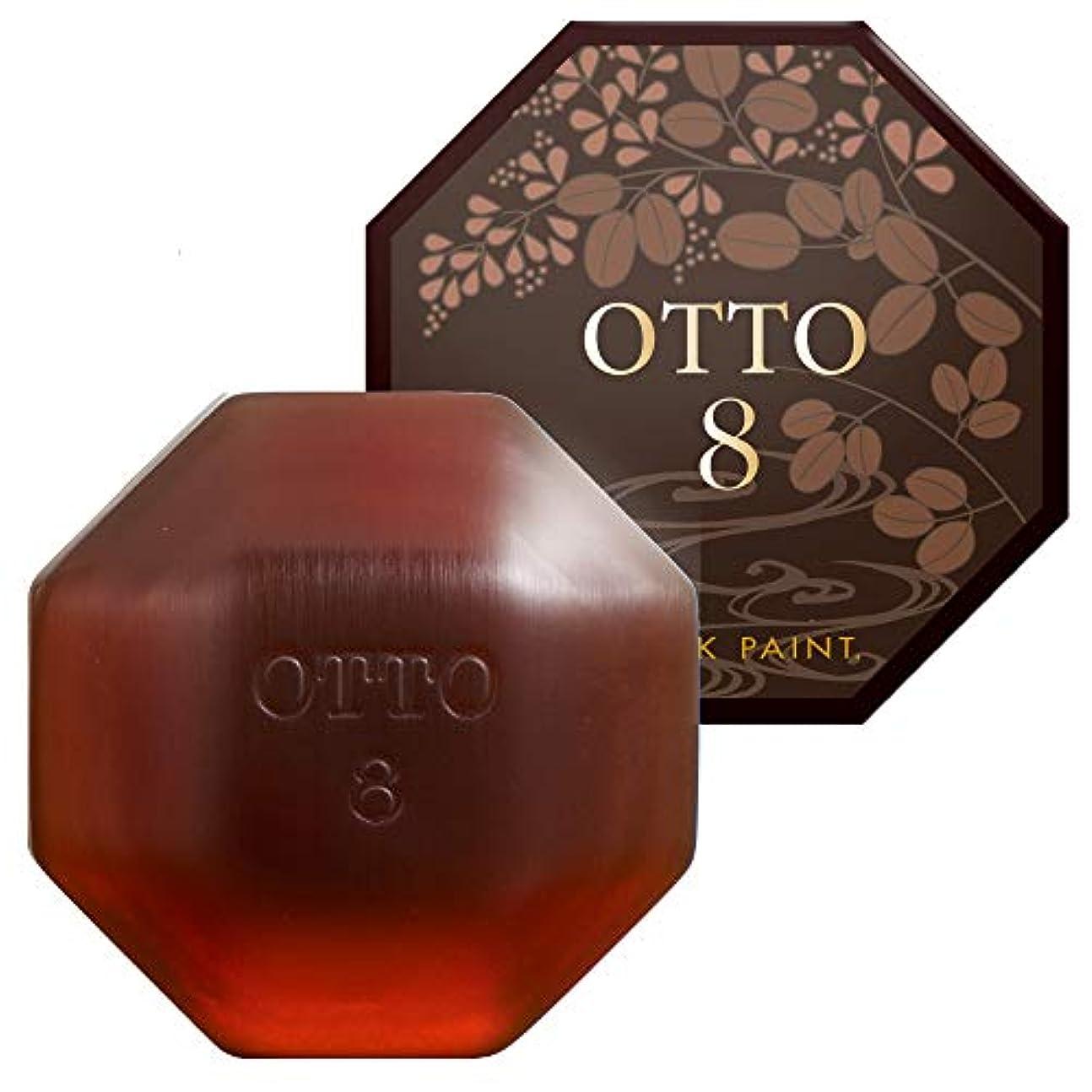 デッドロックアソシエイトにやにやオット OTTO 120g 朝用洗顔 石鹸 無添加 国産