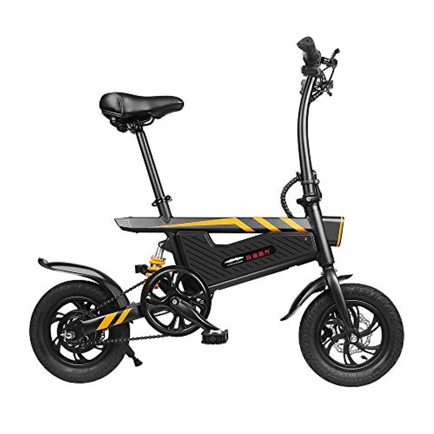 ミリメートル議題愛情深いT18更新バージョン電動自転車アルミ合金250Wモーター36V 25キロ/ hのマックス軽量折り畳み式電動自転車