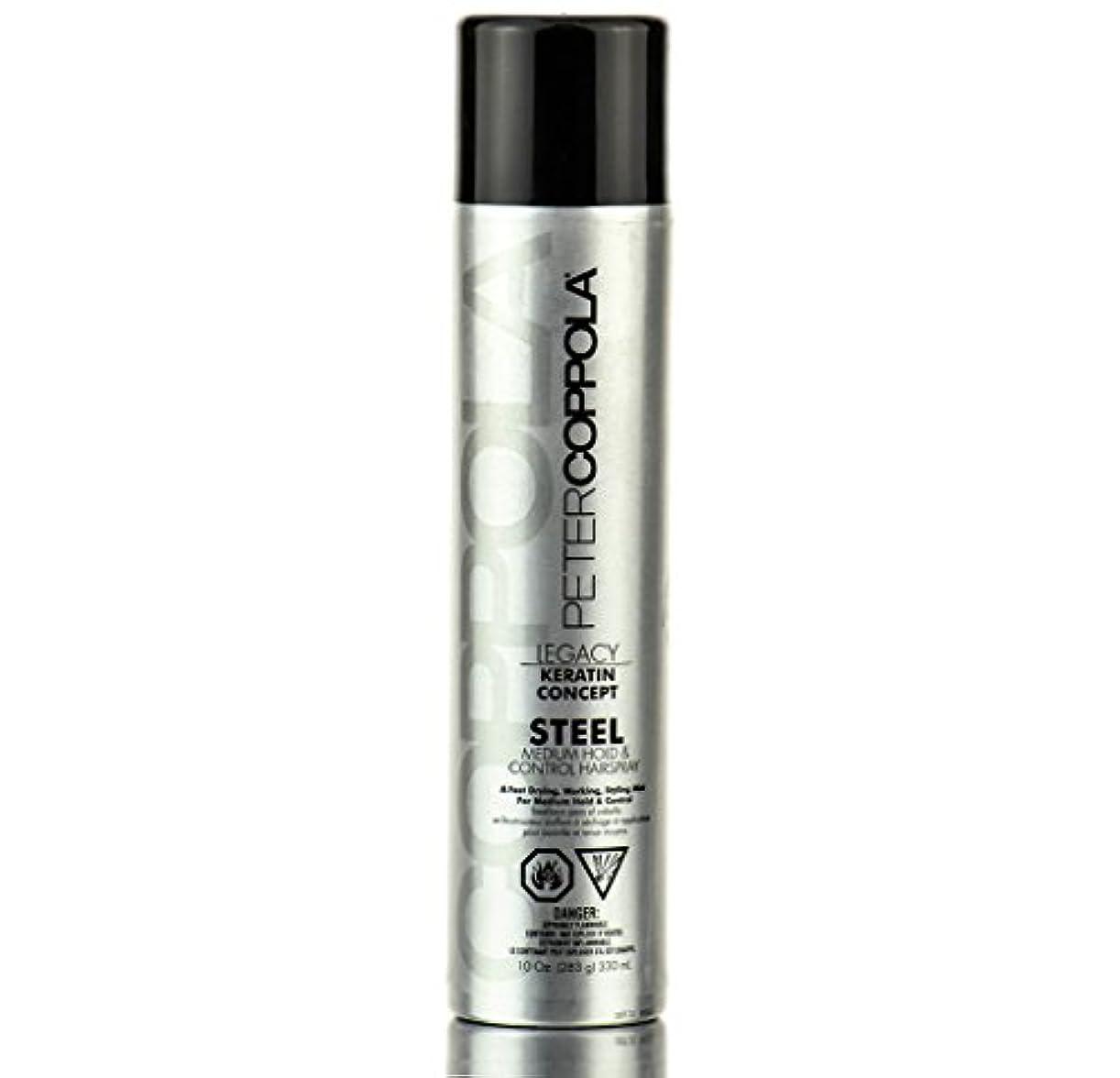 ハードウェア触覚練習Peter Coppola スチールヘアスプレー - 軽量、ミディアムホールド、柔軟なホールドは、スタイリングヘアボリューム&スタイリングのすべての髪のタイプを追加するための10オンスミディアムシャインスプレー medium_hold