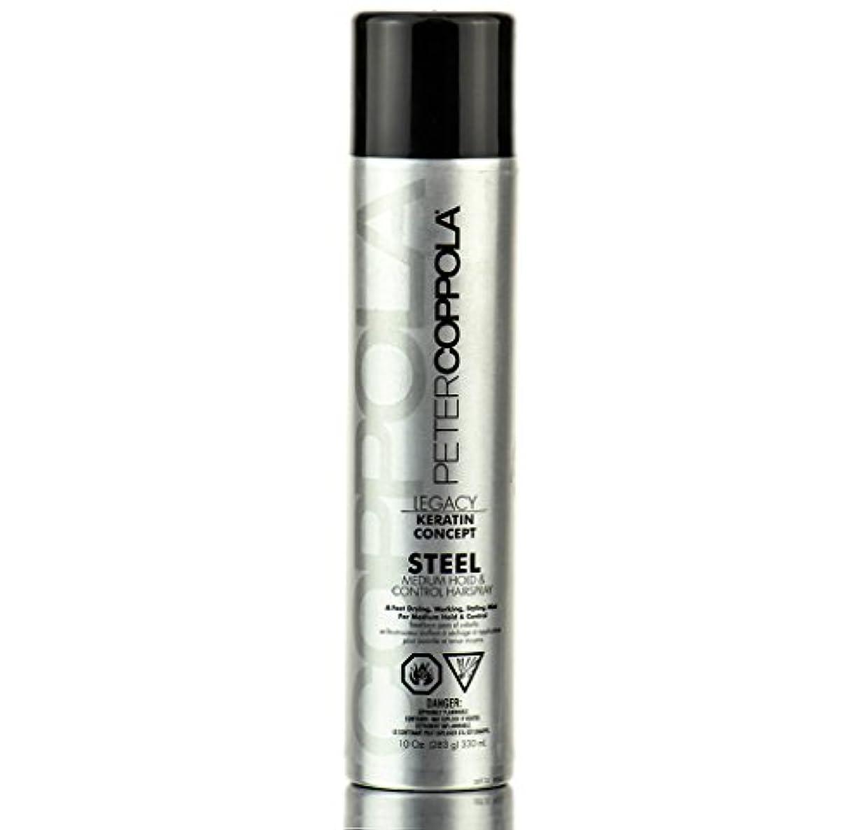 バングスクレーパーリークPeter Coppola スチールヘアスプレー - 軽量、ミディアムホールド、柔軟なホールドは、スタイリングヘアボリューム&スタイリングのすべての髪のタイプを追加するための10オンスミディアムシャインスプレー medium_hold