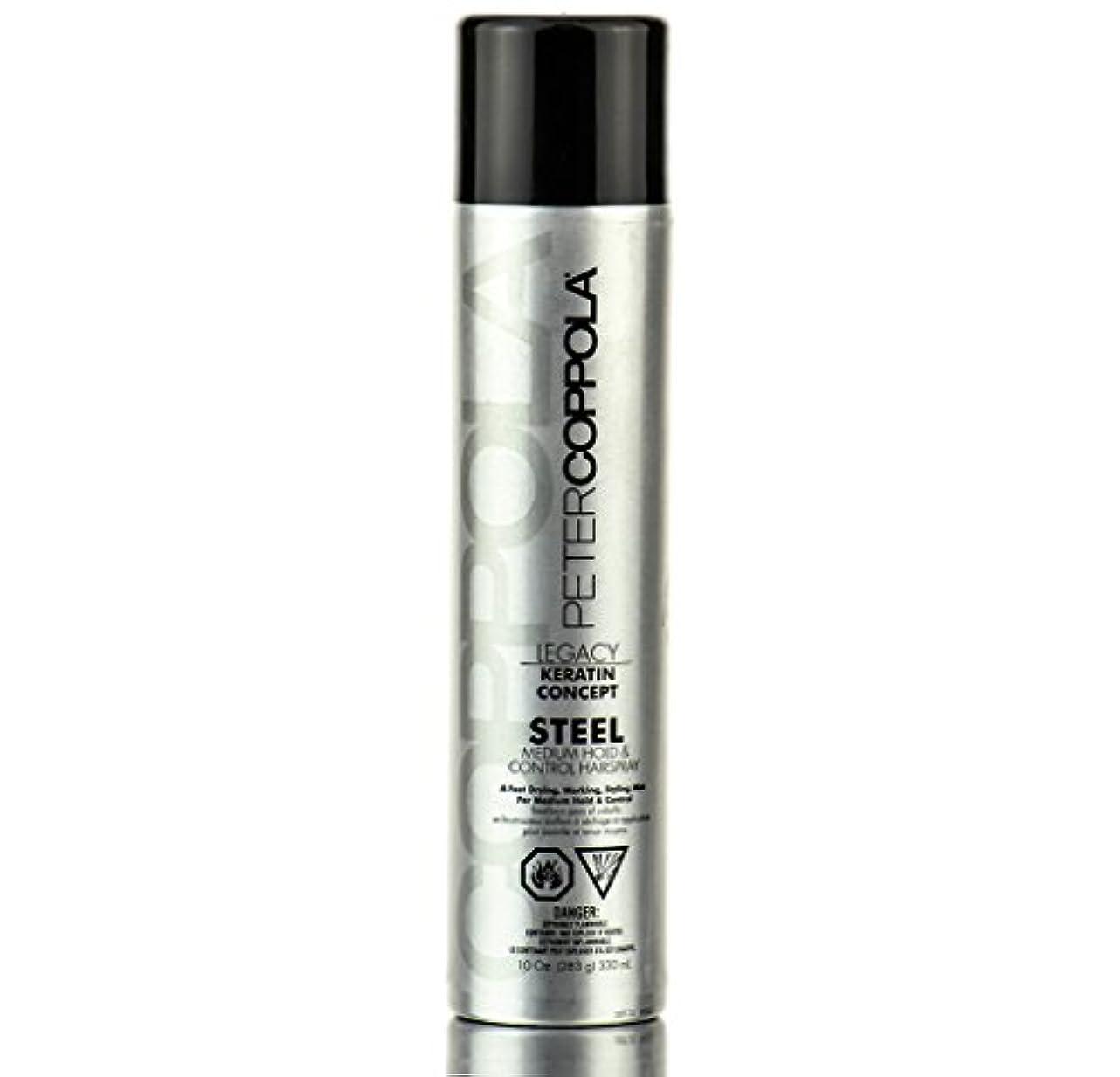 ウェーハエゴマニア土地Peter Coppola スチールヘアスプレー - 軽量、ミディアムホールド、柔軟なホールドは、スタイリングヘアボリューム&スタイリングのすべての髪のタイプを追加するための10オンスミディアムシャインスプレー medium_hold