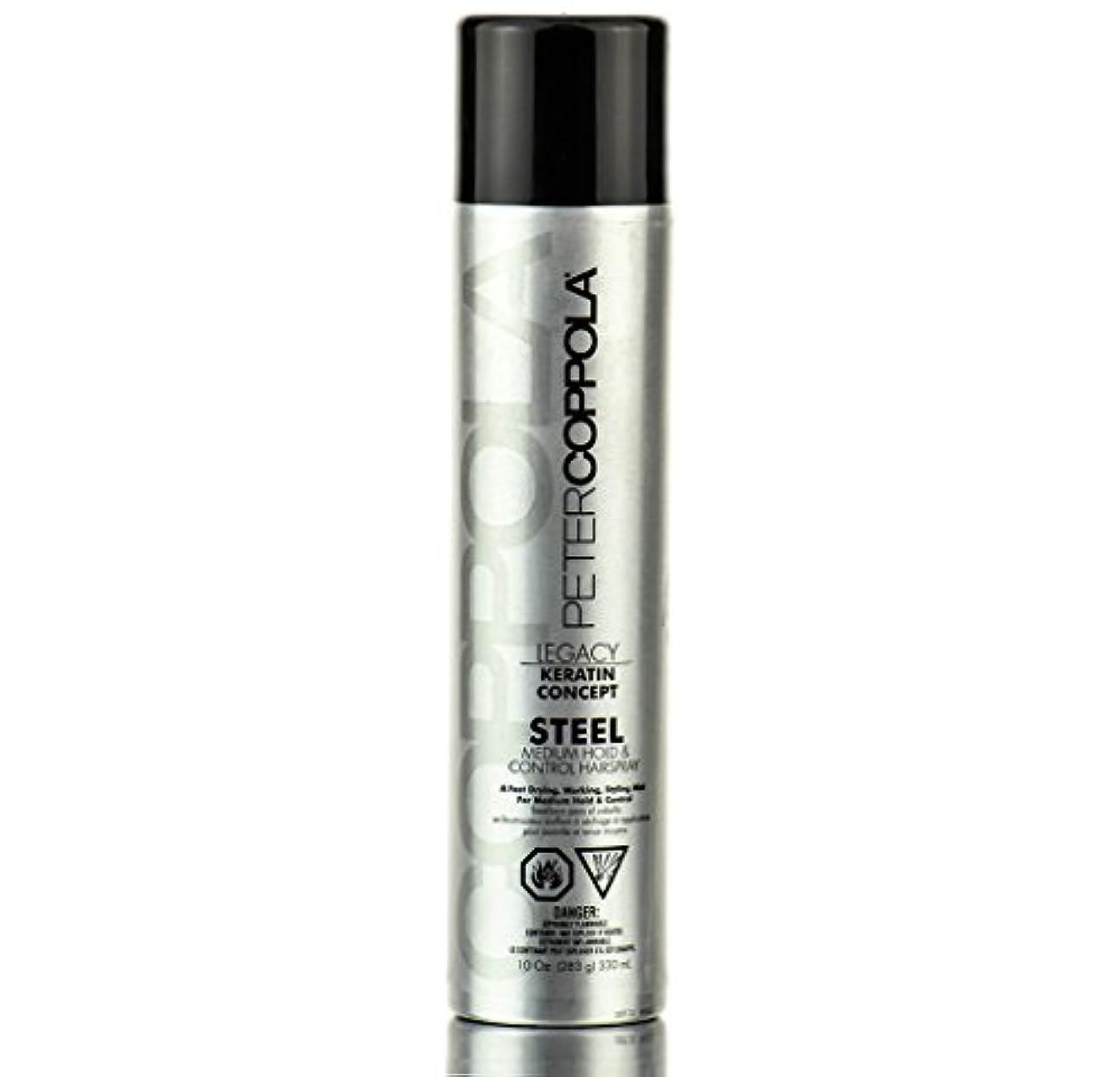 深いバーベキューそうPeter Coppola スチールヘアスプレー - 軽量、ミディアムホールド、柔軟なホールドは、スタイリングヘアボリューム&スタイリングのすべての髪のタイプを追加するための10オンスミディアムシャインスプレー medium_hold