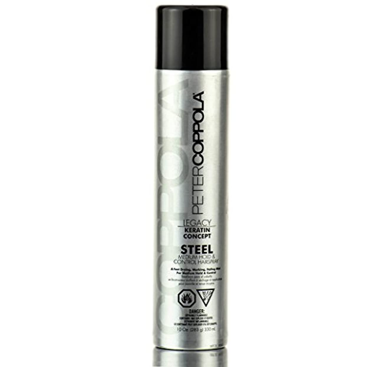 申し込む広げる組み込むPeter Coppola スチールヘアスプレー - 軽量、ミディアムホールド、柔軟なホールドは、スタイリングヘアボリューム&スタイリングのすべての髪のタイプを追加するための10オンスミディアムシャインスプレー medium_hold