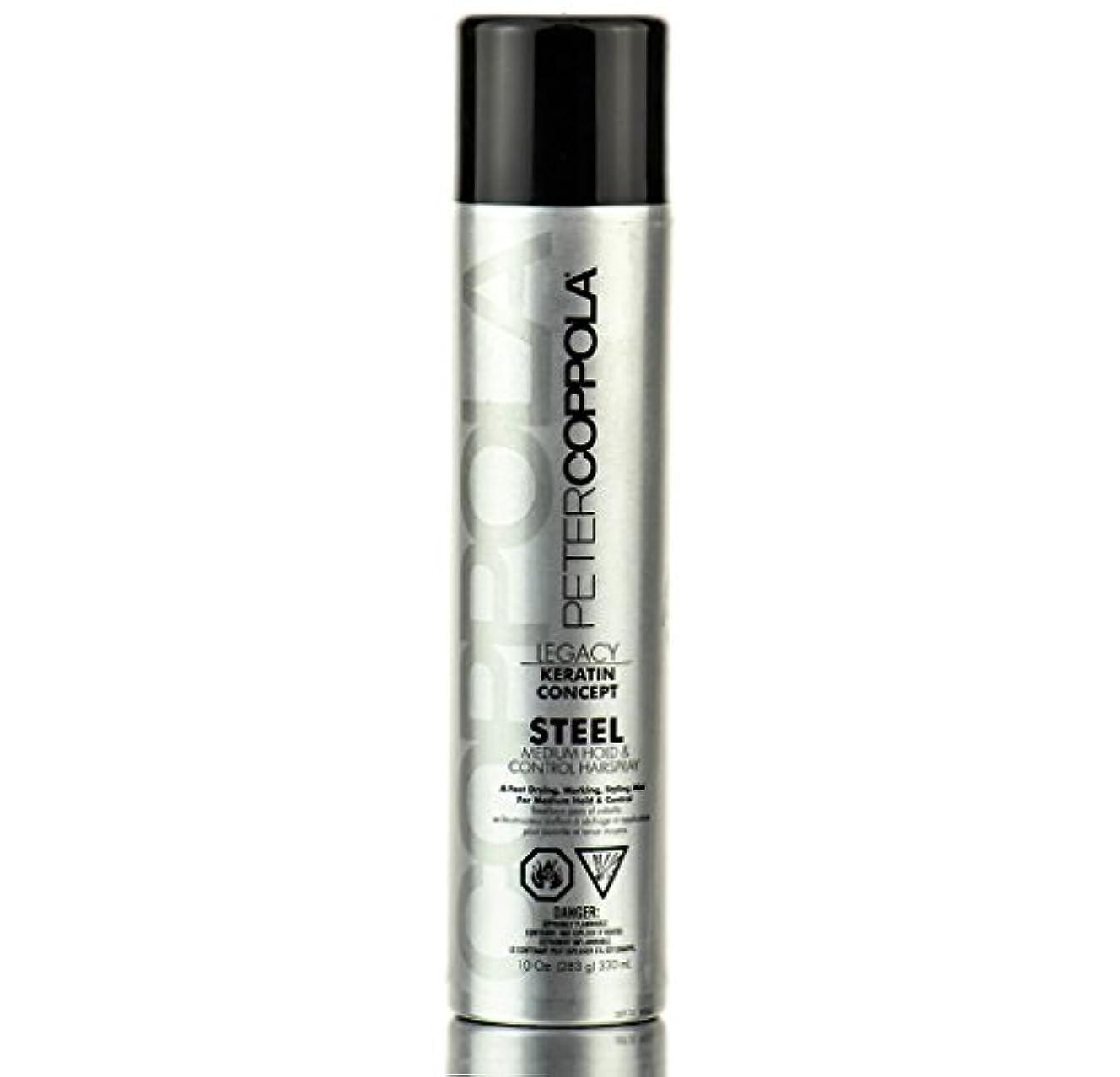 富豪スリチンモイ遵守するPeter Coppola スチールヘアスプレー - 軽量、ミディアムホールド、柔軟なホールドは、スタイリングヘアボリューム&スタイリングのすべての髪のタイプを追加するための10オンスミディアムシャインスプレー medium_hold