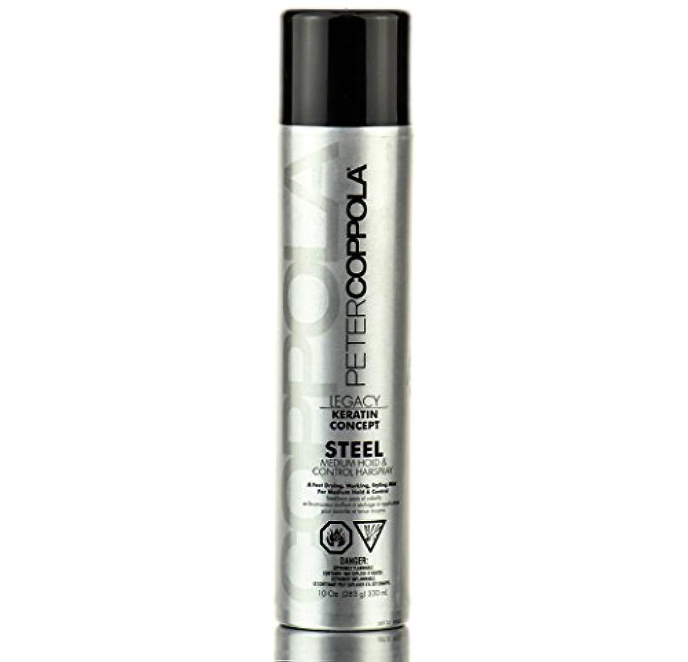 散逸静けさ未使用Peter Coppola スチールヘアスプレー - 軽量、ミディアムホールド、柔軟なホールドは、スタイリングヘアボリューム&スタイリングのすべての髪のタイプを追加するための10オンスミディアムシャインスプレー medium_hold