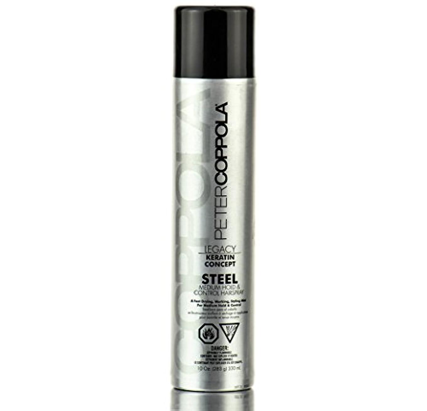 異なるおなじみのフローティングPeter Coppola スチールヘアスプレー - 軽量、ミディアムホールド、柔軟なホールドは、スタイリングヘアボリューム&スタイリングのすべての髪のタイプを追加するための10オンスミディアムシャインスプレー medium_hold