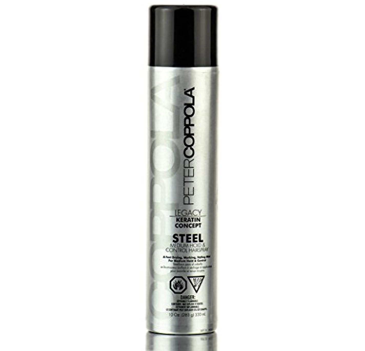 バルーンちなみに上げるPeter Coppola スチールヘアスプレー - 軽量、ミディアムホールド、柔軟なホールドは、スタイリングヘアボリューム&スタイリングのすべての髪のタイプを追加するための10オンスミディアムシャインスプレー medium_hold