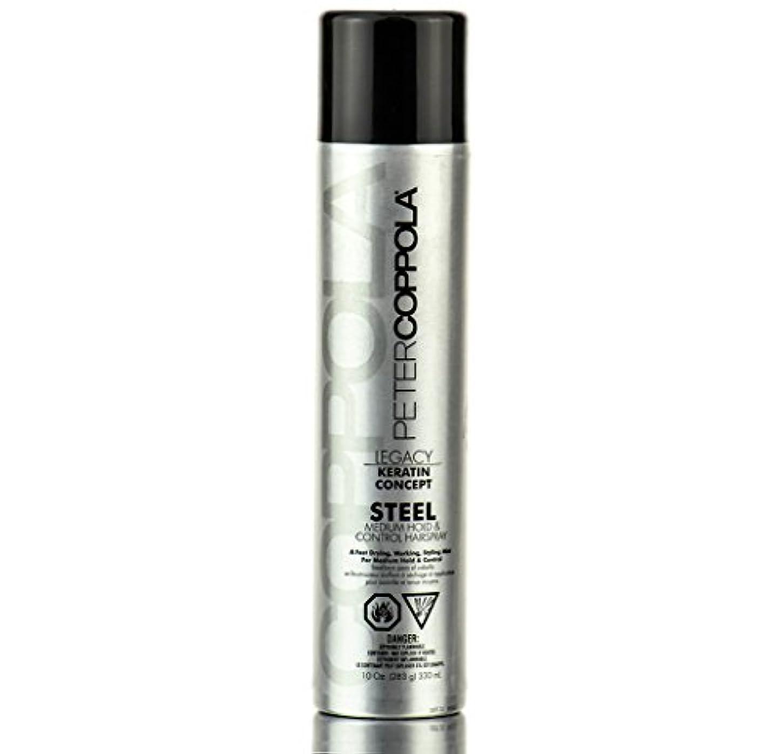 実装するバンドルインキュバスPeter Coppola スチールヘアスプレー - 軽量、ミディアムホールド、柔軟なホールドは、スタイリングヘアボリューム&スタイリングのすべての髪のタイプを追加するための10オンスミディアムシャインスプレー medium_hold