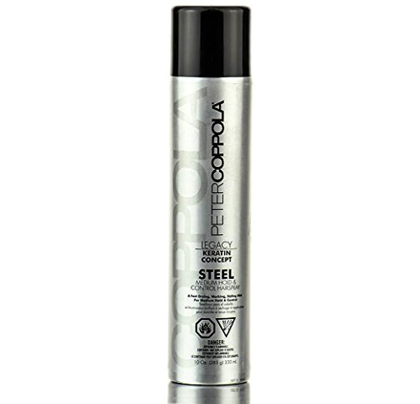 上にペダル商品Peter Coppola スチールヘアスプレー - 軽量、ミディアムホールド、柔軟なホールドは、スタイリングヘアボリューム&スタイリングのすべての髪のタイプを追加するための10オンスミディアムシャインスプレー medium_hold